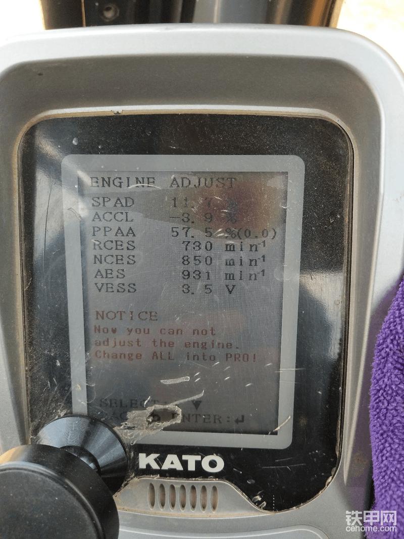 加藤820R仪表板信息-帖子图片
