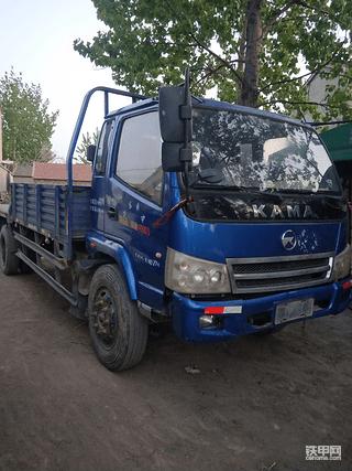 凹板拖车,卧式板车改装拖车