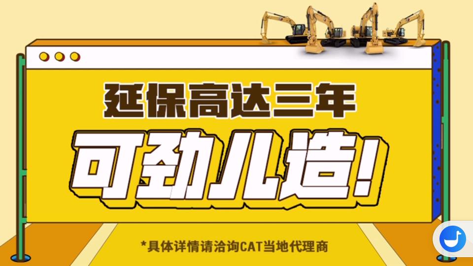 20吨的挖机一小时的油耗多少算高?