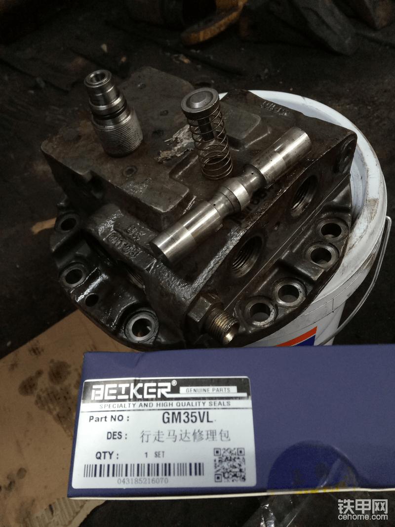 我把制动阀杆(有些维修资料称平衡阀)也拽出来了,内外大清洗并吹通。