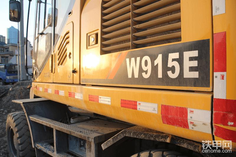 【我的好伙伴】15吨级罕见轮挖柳工W915E-帖子图片