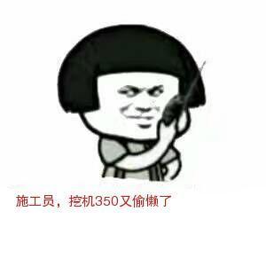 挖掘机故障大全,建议收藏!(下)-帖子图片