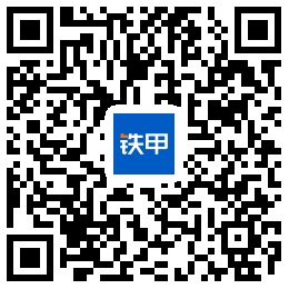 47台!坐标湖南、广西!1.5万起拍!——山河专场
