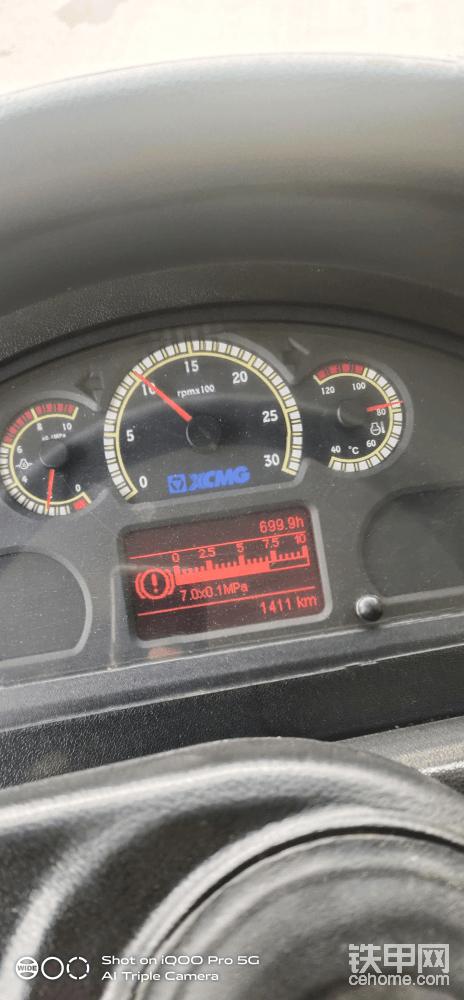 徐工XS223J壓路機700小時第二次保養-帖子圖片