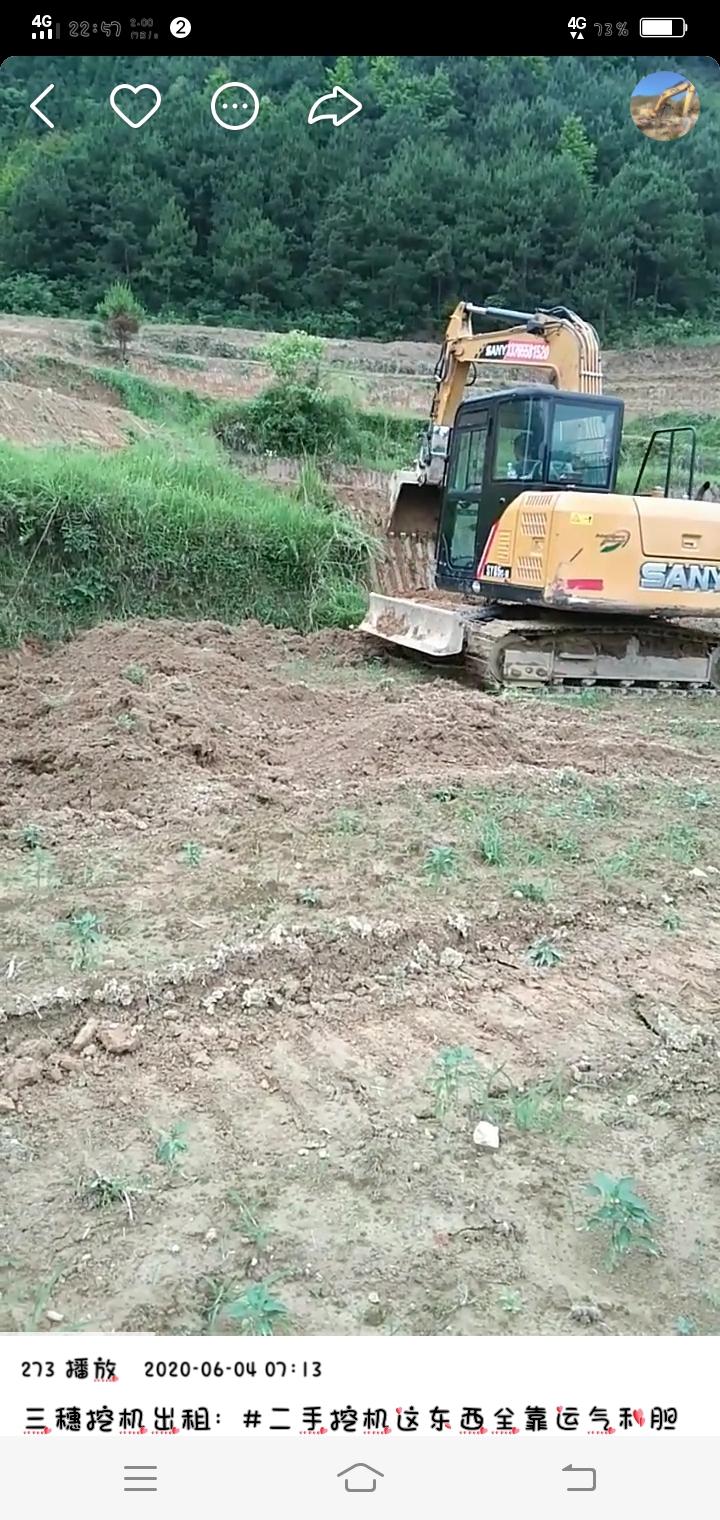 贵州黔东南三穗找个挖机学徒
