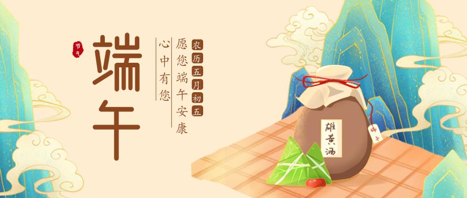 【有奖话题】吃货不分南北,口味必分甜咸!