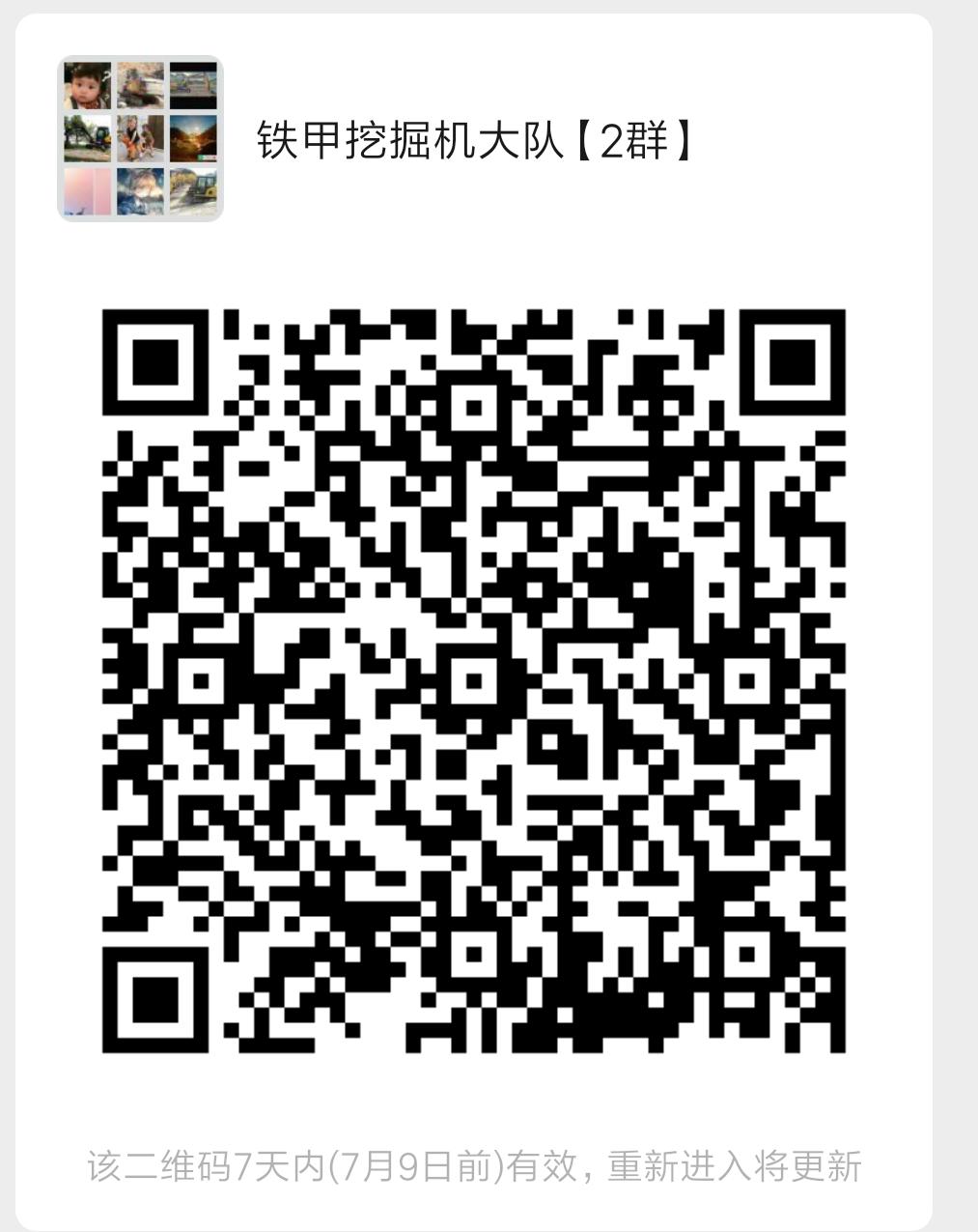 【获奖公布】我的久保田情,甲友们抓紧领奖了!!
