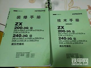 日立200/240-3及-3g技术手册装修手册