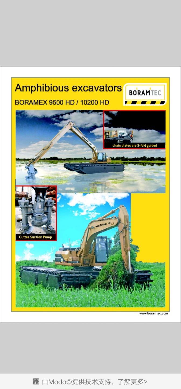 海外靓机:Boramex水挖