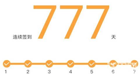 礼拜七 777