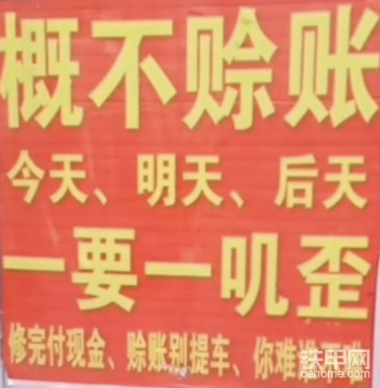大宇300憋车-帖子图片