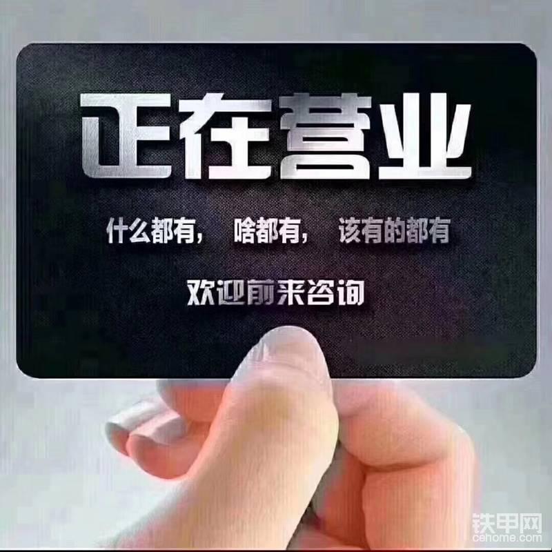 武漢市大小60挖機出租租憑-帖子圖片