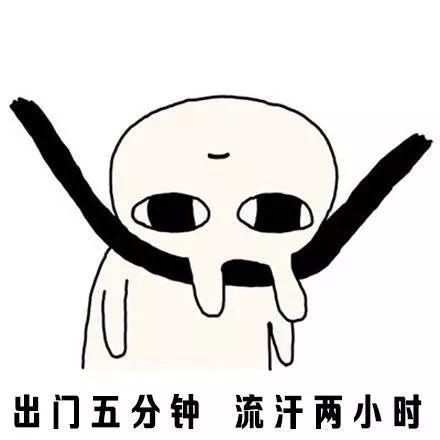 """【有奖话题】三伏过""""海"""",各显神通"""
