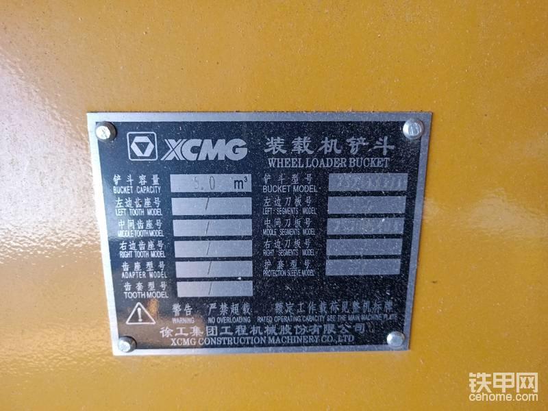 [我說鏟車]徐工ZL50GV-s裝載機評測-帖子圖片