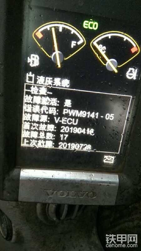 PWM9141-05