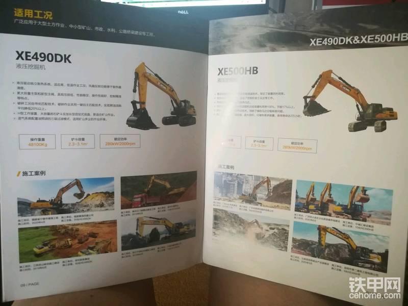 XE490DK和XE500HB,注意XE500HB是能量回收型的
