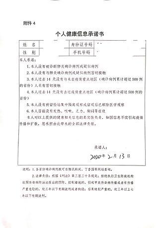 新挖机征战云南(3)疫情下的突围(多图)