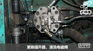 【大师傅维修】安徽省六安市金寨县神钢250-8油压高速时