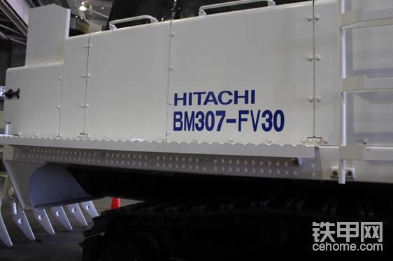 扫雷机BM307-FV30
