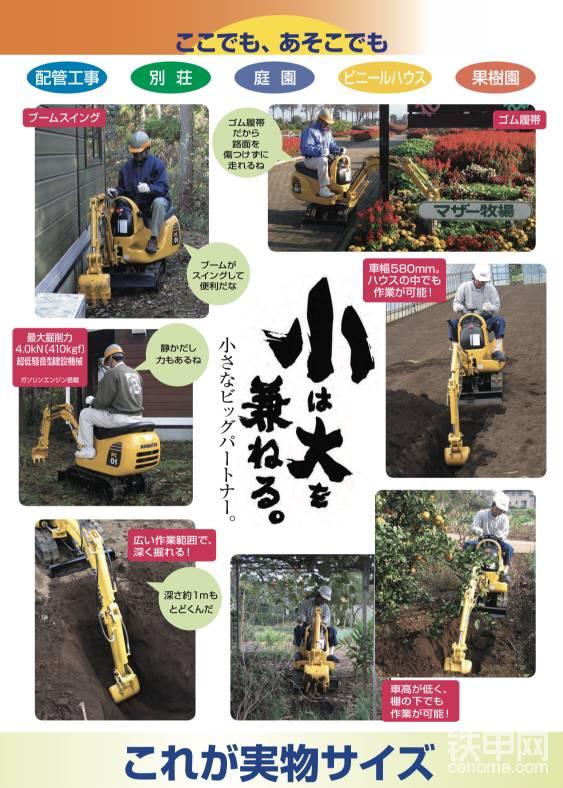 小就没有用处了么?错,确实有用,尤其是在日本这样的弹丸之地。