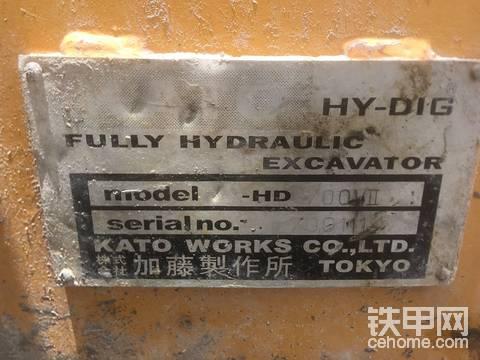 加藤700-7水温高