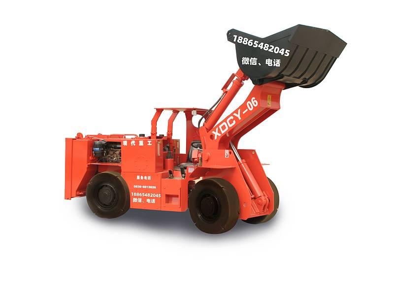 泰安现代重工科技有限公司井下装载机铲运机-帖子图片