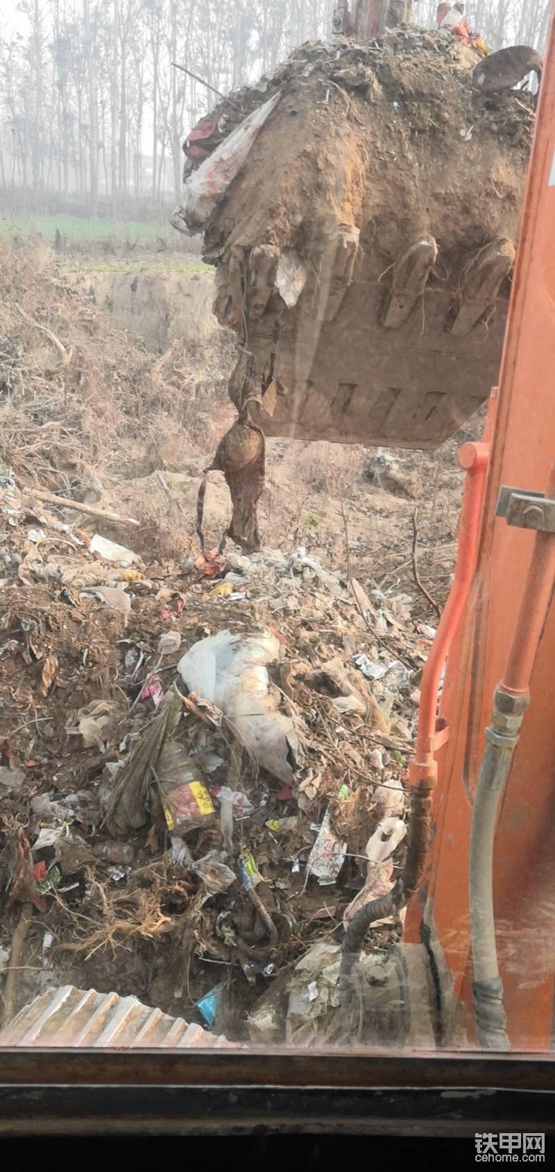 掩埋生活垃圾挖到的🤫