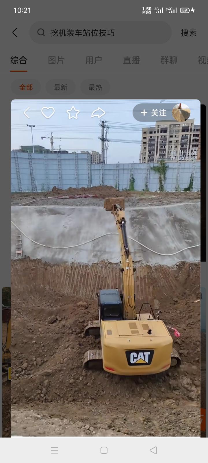 找挖机开反手两年技术停半年不开那