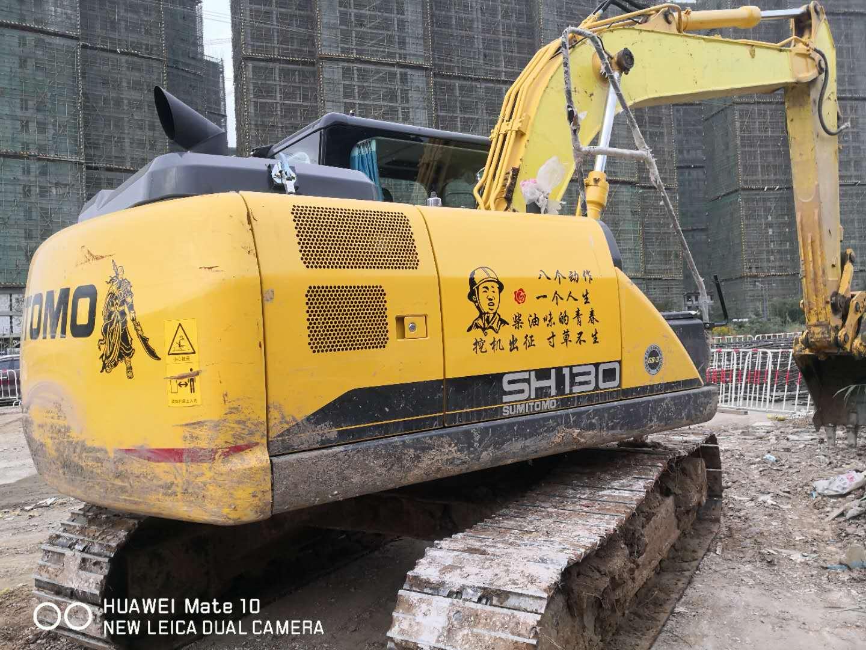 情人住友SH130-6挖掘机提车作业