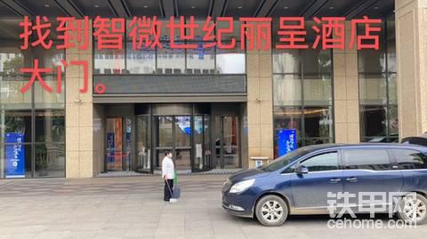 《2020 我在上海宝马展》之铁甲队员伴手礼篇