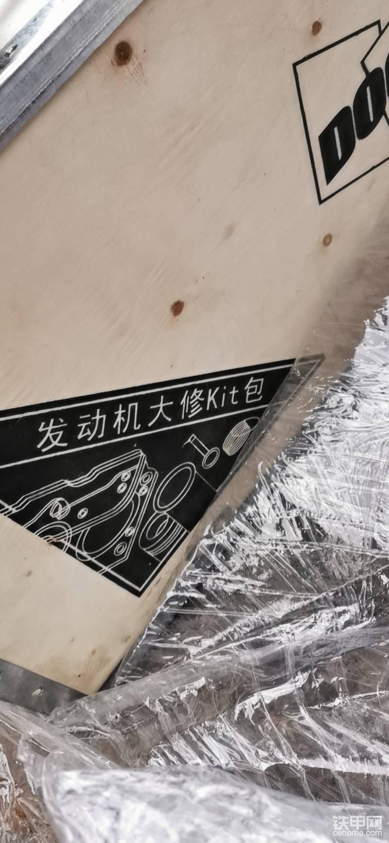 組裝斗山發動機-帖子圖片