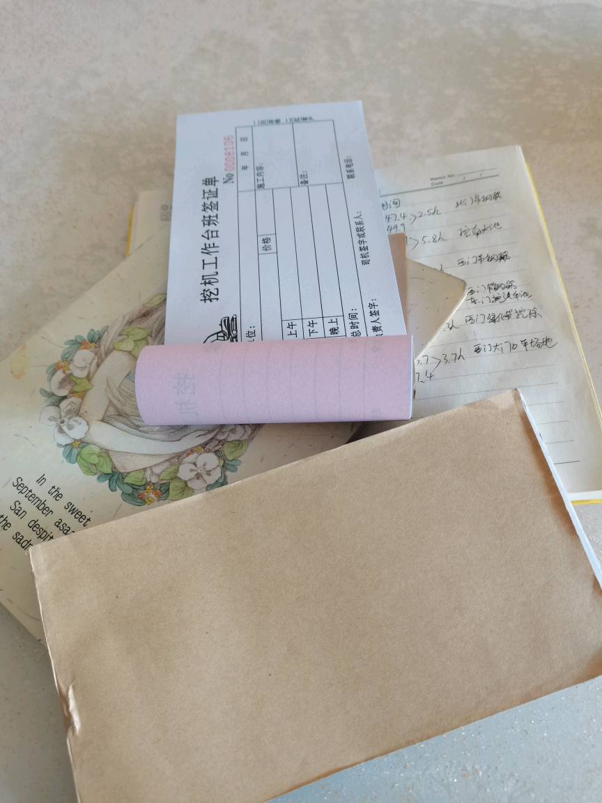 【铁甲日记第41天】送礼