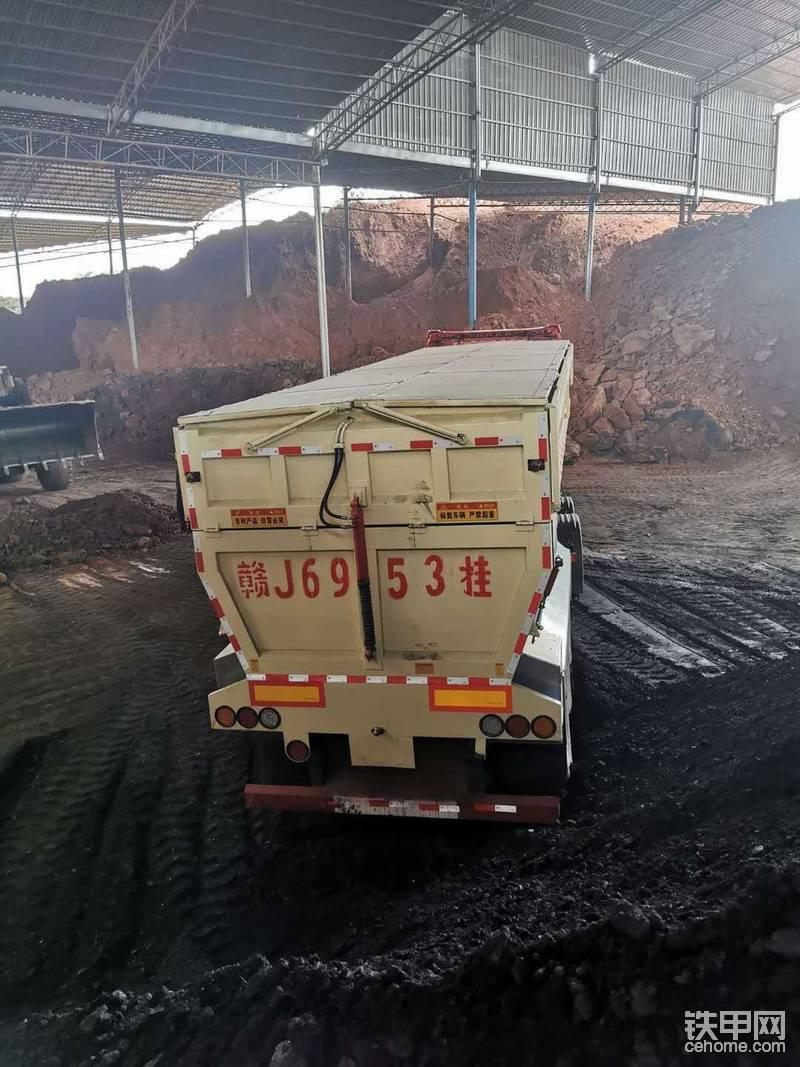 輸送帶自卸半掛運輸車 砂石料煤炭石灰水泥熟料運輸自動卸料-帖子圖片