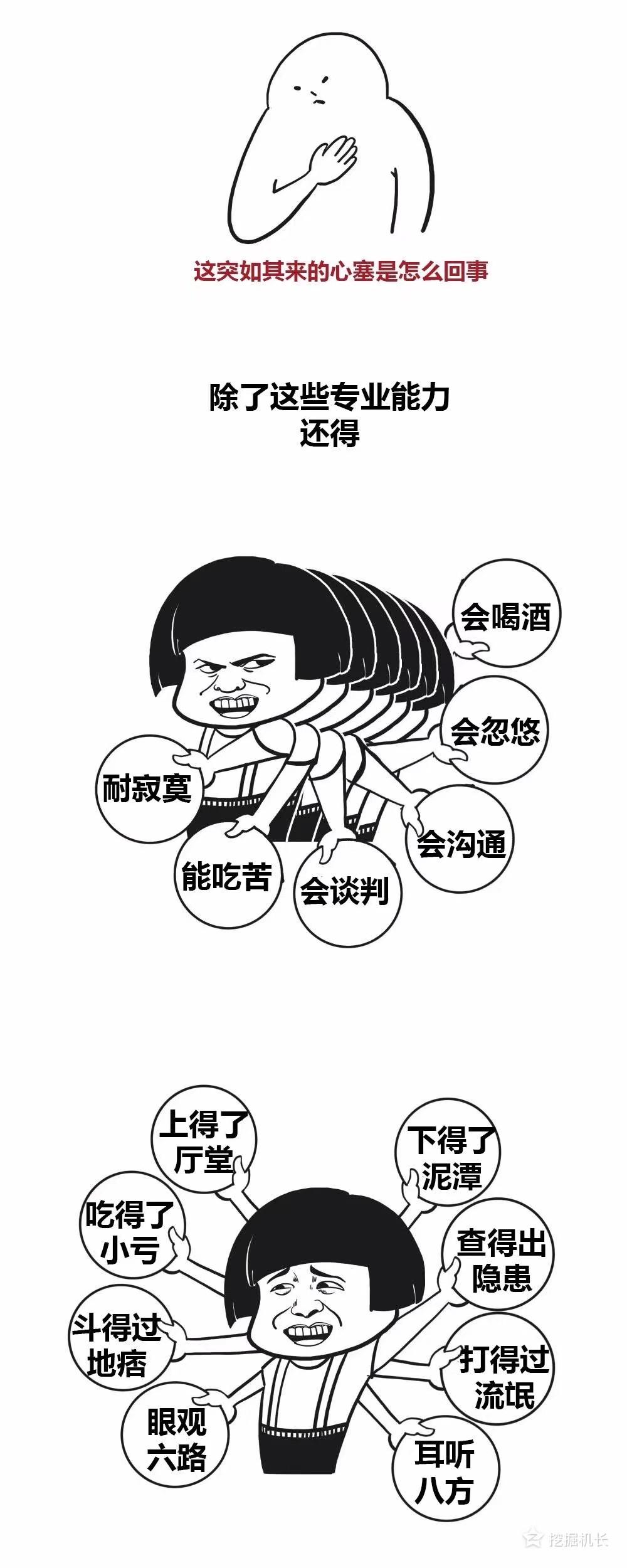 【铁甲日记第二十五天】关于价格战