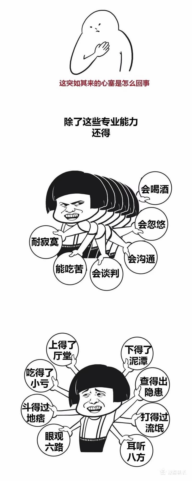 【铁甲日记第二十五天】关于价格战-帖子图片