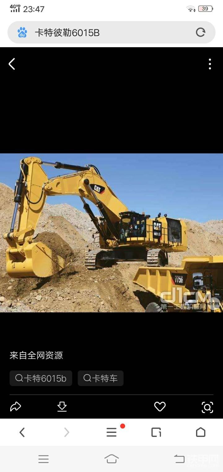 卡特彼勒挖掘機-帖子圖片