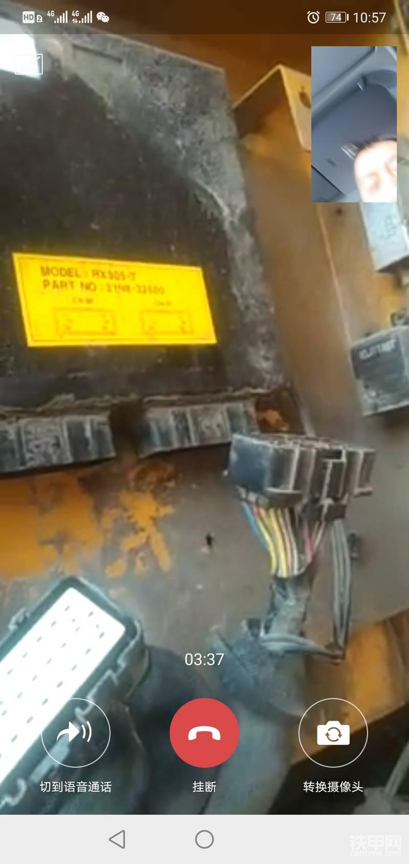 液压泵电脑板位置