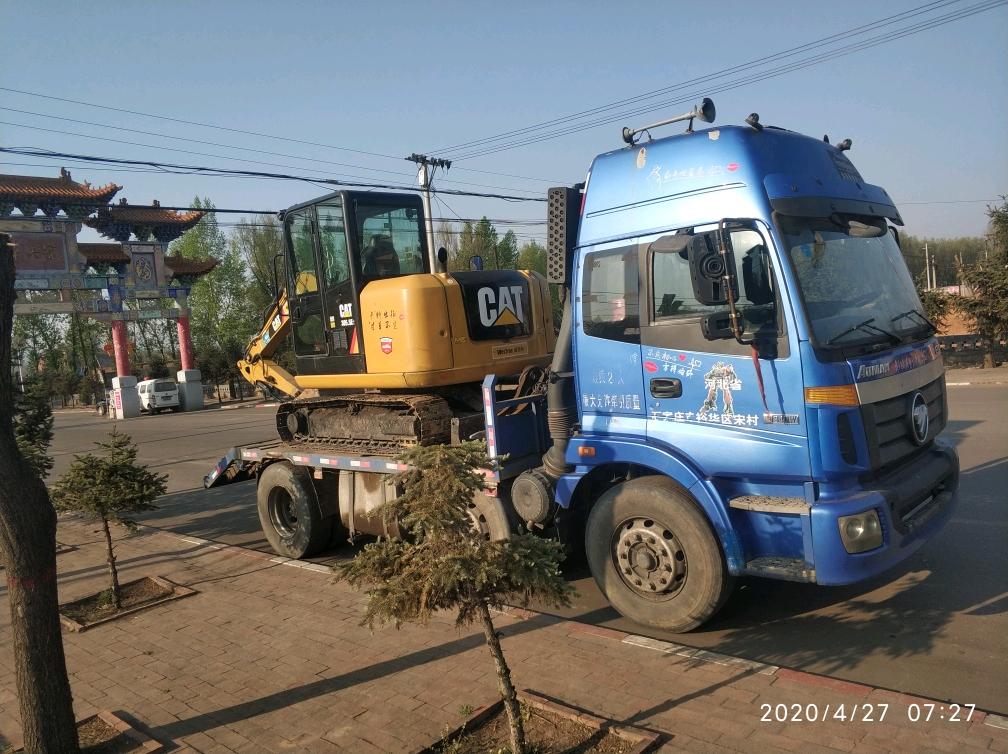 千里提车卡特305.5E2