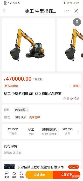 徐工135和150的价格多少?