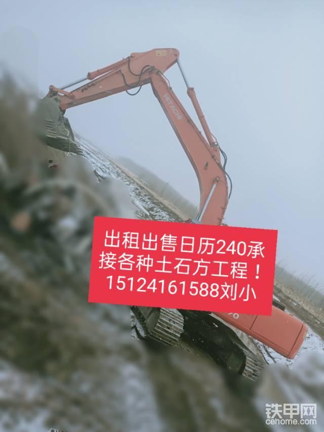 承接各種土石方工程,遼寧地區有用車的老板-帖子圖片