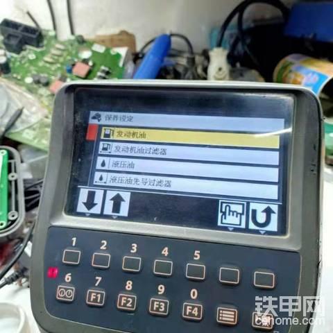 日立ZX330-3显示屏问题