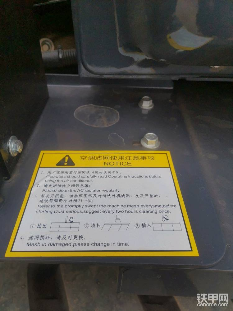 空调滤网使用注意事项