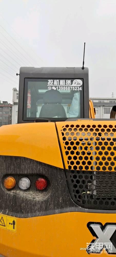 犀牛x9新機已到貨,歡迎來搞!-帖子圖片