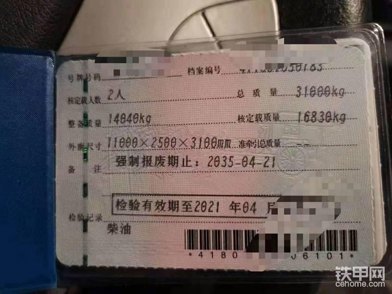二手平板车出售13886881128-帖子图片