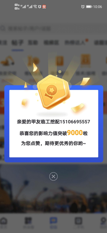 9000啦