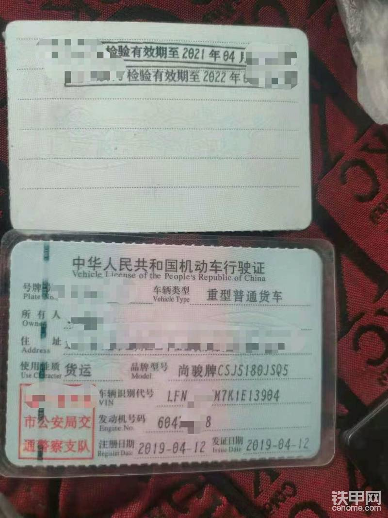 二手解放隨車吊出售13597830077-帖子圖片