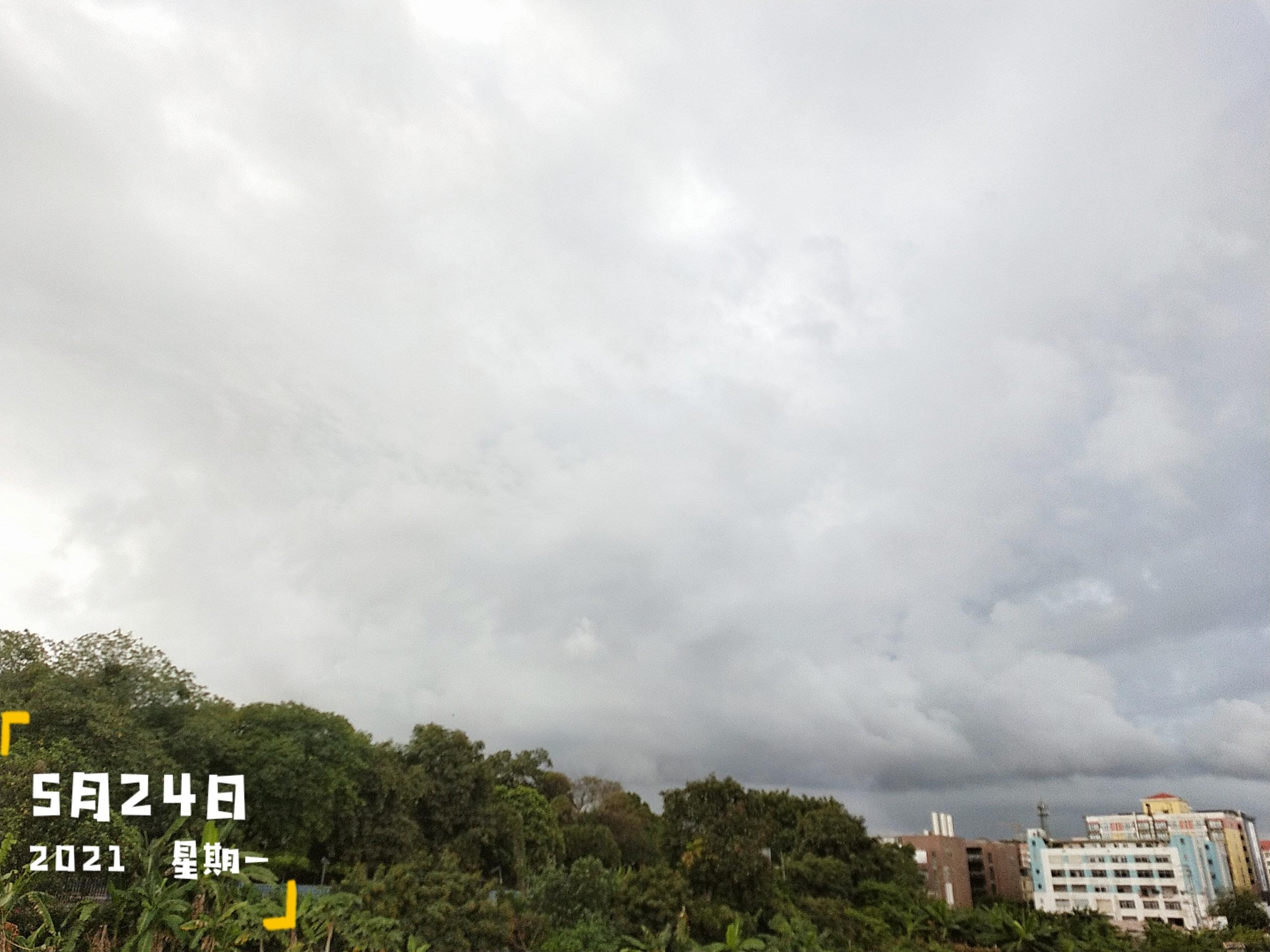 快落雨了。