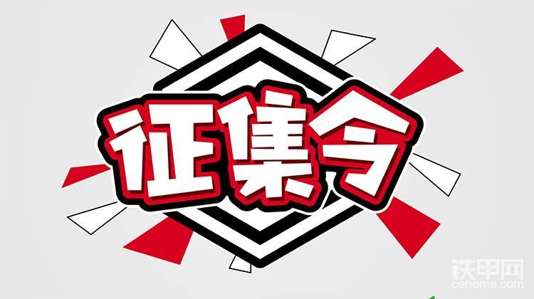 【獲獎公布】征集等級名稱結果出爐-帖子圖片