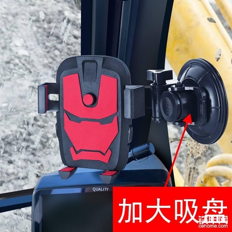 三等奖(8名):钢铁侠同款手机支架(1个)