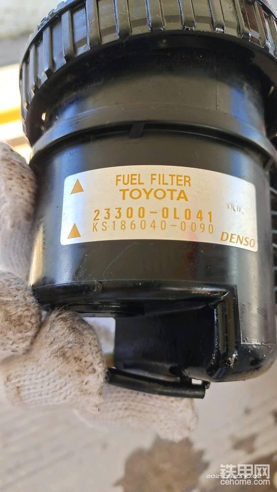 丰田柴油滤芯外壳